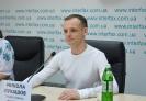 Прес-конференція в Інтерфакс-Україна