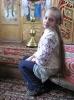 Рубанівське