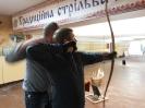 Віктор Пашник - Кобзар Майбутнього