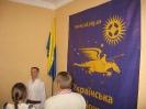 УкРАїнський Клуб, свято