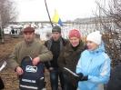 Вара УкРАїнського Клубу